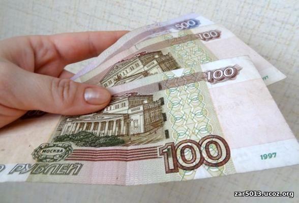 Как получить военному пенсионеру путевку в москве